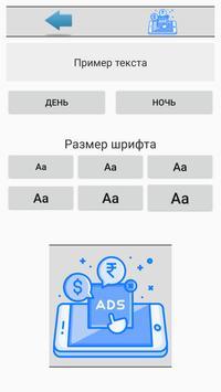Киссахо аз Чавомеъу л хикоёт (кисса) screenshot 3