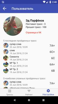 Climbzilla screenshot 6