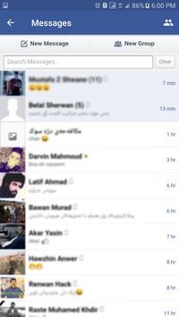 Harawaz Lite screenshot 5
