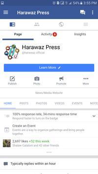 Harawaz Lite screenshot 3