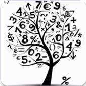 Handbook of Algebra icon