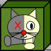 Schrödinger's Kitty icon