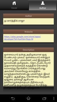 Avvaiyar Poems screenshot 6