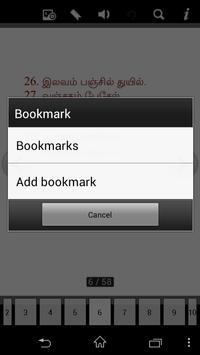 Avvaiyar Poems screenshot 7