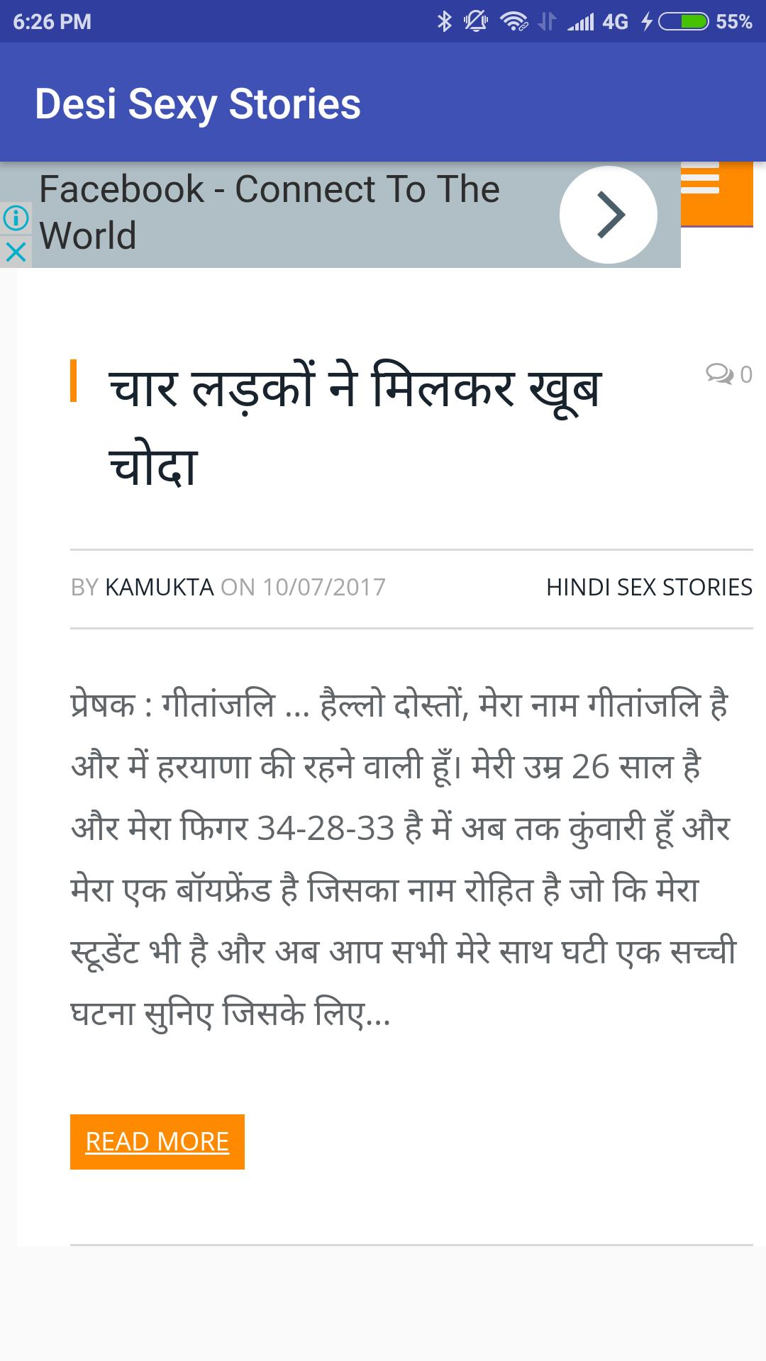 sexy story in hindi font