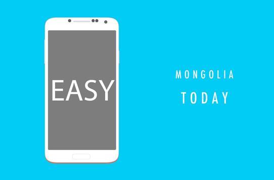 Mongolia Today : Breaking & Latest News screenshot 1
