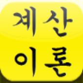 NFADFA icon