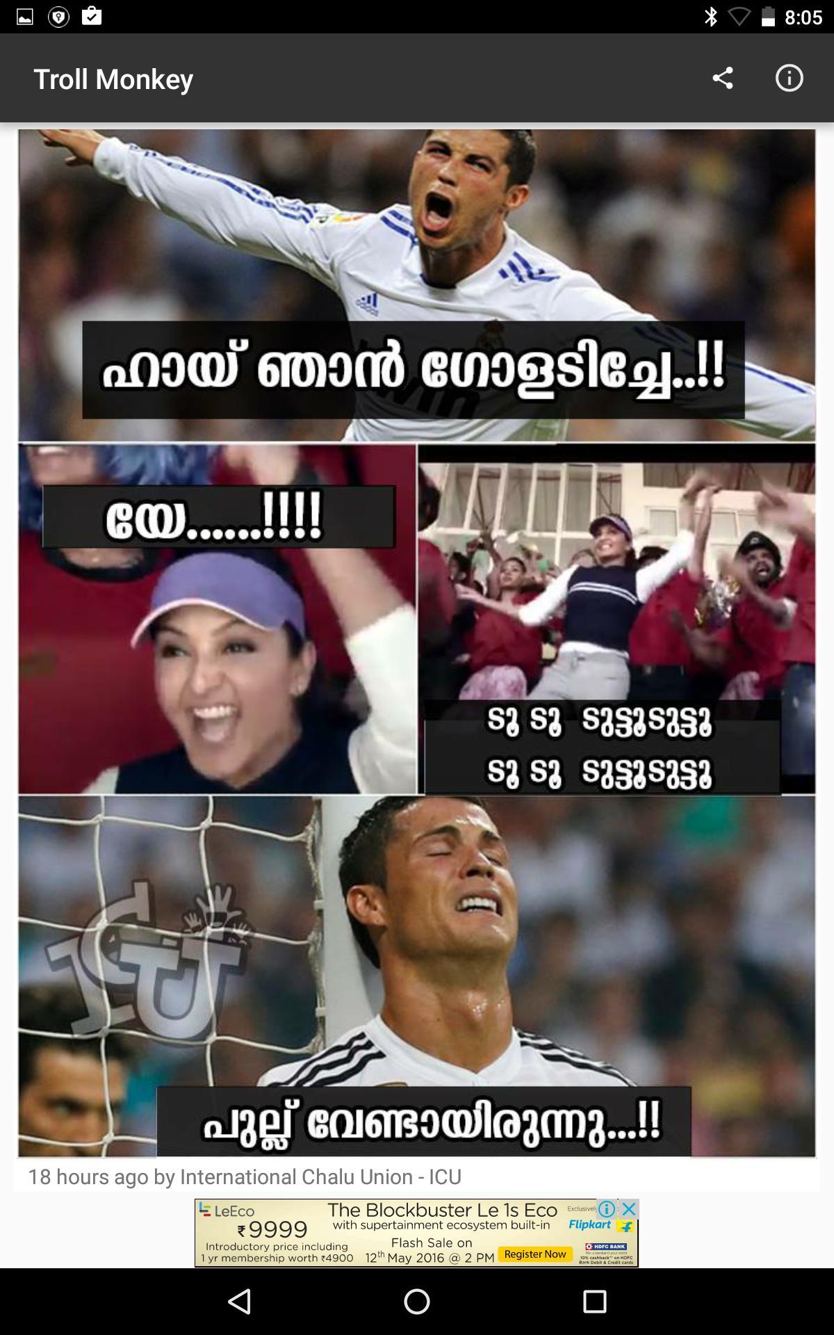 Whatsapp Group Troll Malayalam