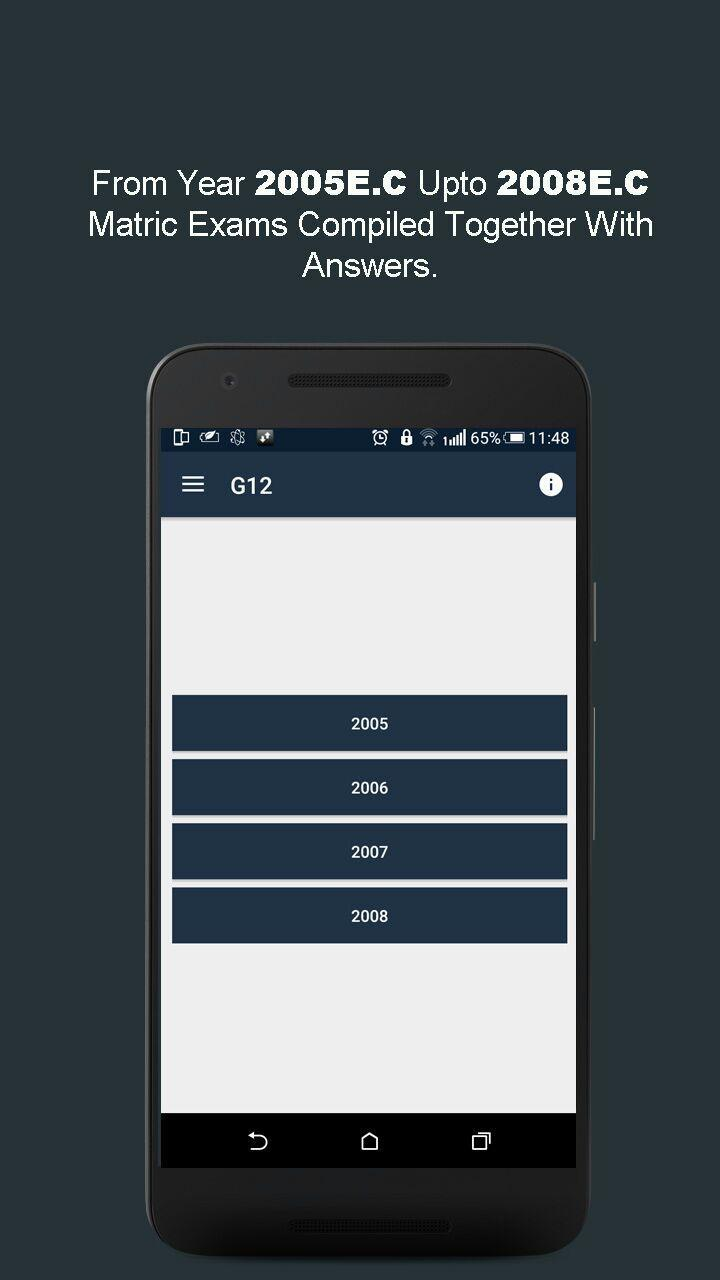 G12 for Android - APK Download