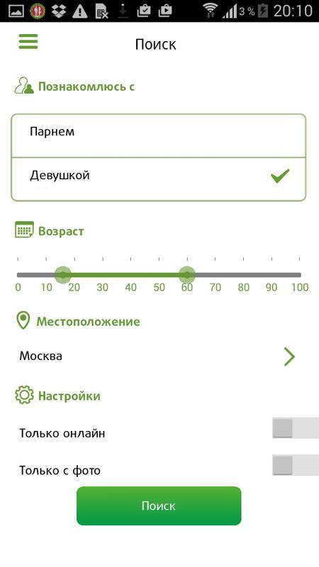 знакомств сайт tatarlove татарских