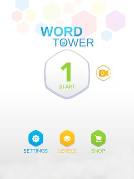 Word Tower screenshot 5
