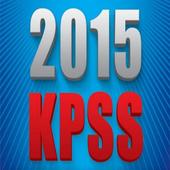 2015 Kpss Güncelmatik icon