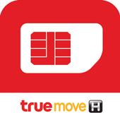 True SIM Register icon