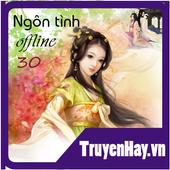 ngôn tình offline t30 icon
