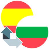 Traductor Búlgaro Español icon