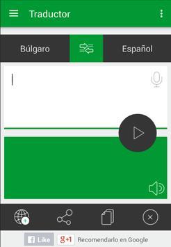 Traductor Búlgaro Español apk screenshot