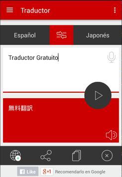 Traductor Japonés Español apk screenshot