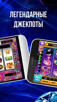 Игровые автоматы скачать бесплатно клубнички на андроид