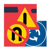 شواخص المرور icon