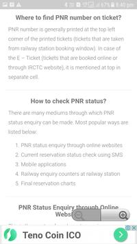 Trains PNR Status screenshot 3