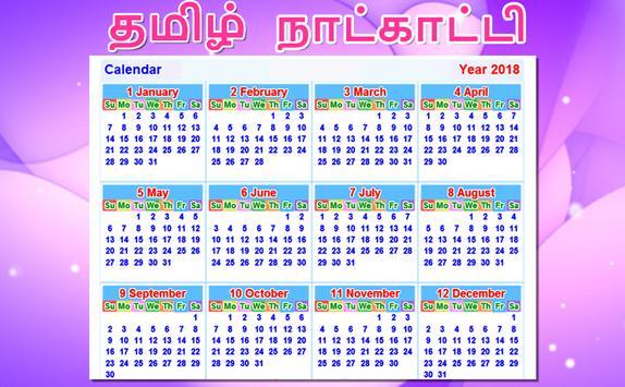 Tamil Calendar screenshot 2