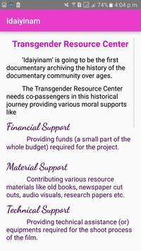 Idaiyinam app apk screenshot