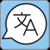 Mr. Translator icon