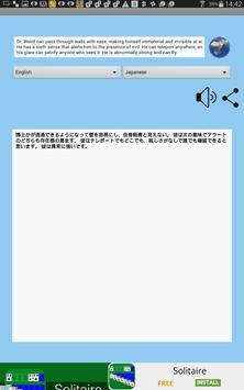 Mr. Translator apk screenshot