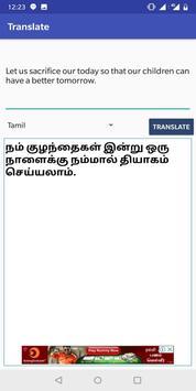 Language Translate screenshot 1