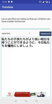 Language Translate screenshot 2