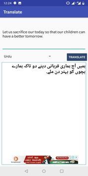 Language Translate screenshot 3