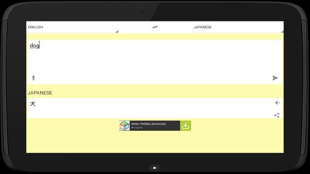 iTranslate-AllLanguages apk screenshot