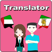Arabic To Persian Translator icon