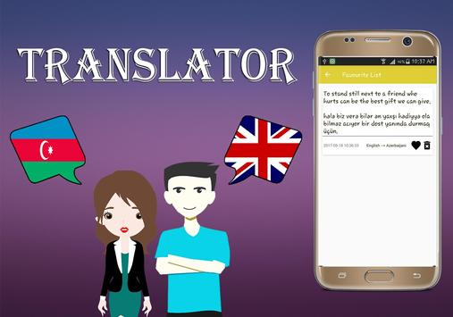 Azerbaijani To English Translator screenshot 14