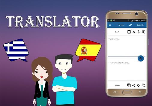 Greek To Spanish Translator poster