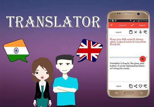 Gujarati To English Translator apk screenshot