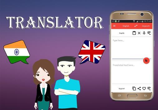 Gujarati To English Translator poster