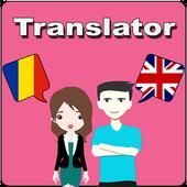 Romanian To English Translator icon