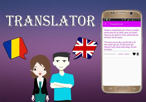 Romanian To English Translator screenshot 4