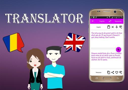 Romanian To English Translator screenshot 1