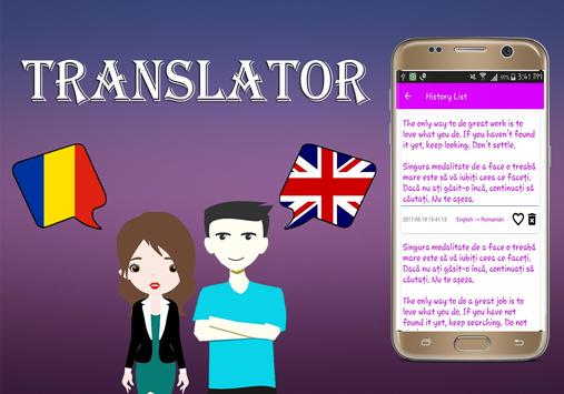 Romanian To English Translator screenshot 3