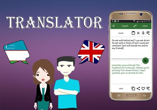 Uzbek To English Translator screenshot 1