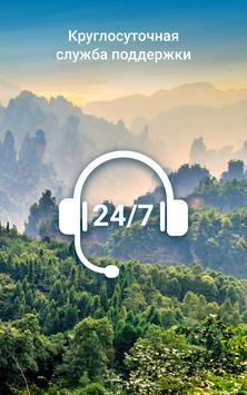 OZON.travel — дешевые авиабилеты скриншот приложения
