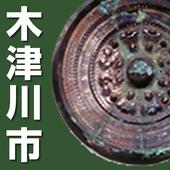 木津川市ガイド 山城 icon