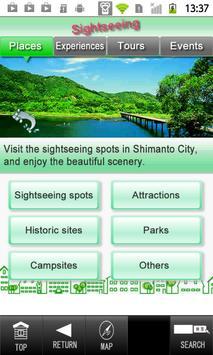 Shimanto Navi apk screenshot