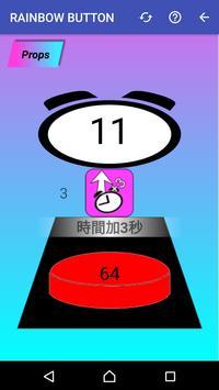 Rainbow Button screenshot 2
