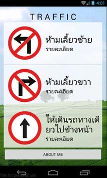 Easy Traffic poster