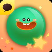 이어팡 for Kakao icon