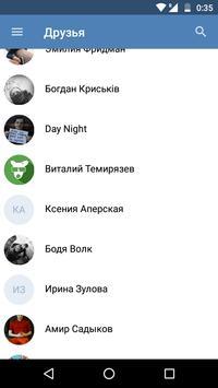 Видео ВК screenshot 3