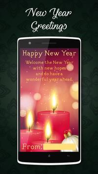 2018 New Year Greetings Card screenshot 3